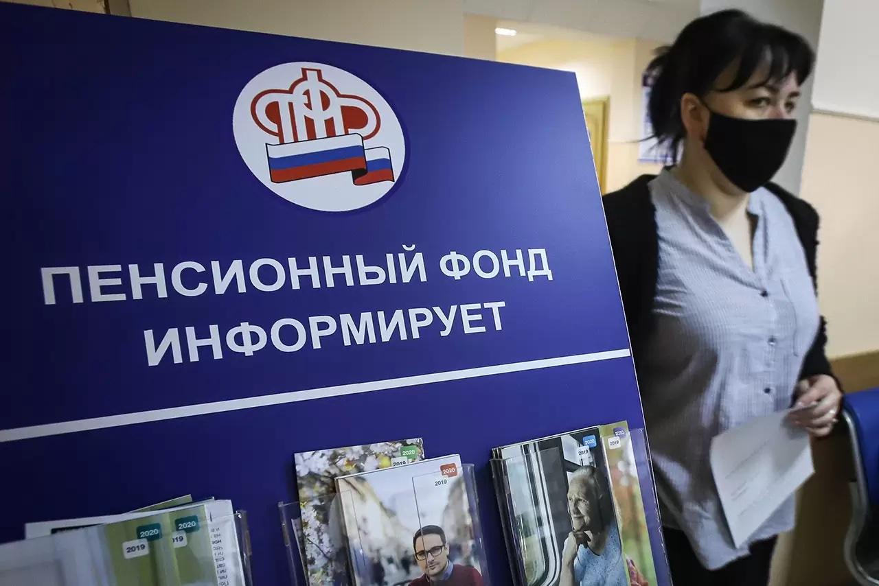 Пенсионная реформа в России теперь под грифом «секретно»
