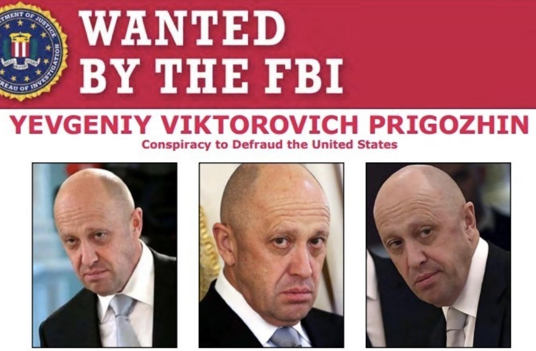 Пригожин ответил на действия ФБР
