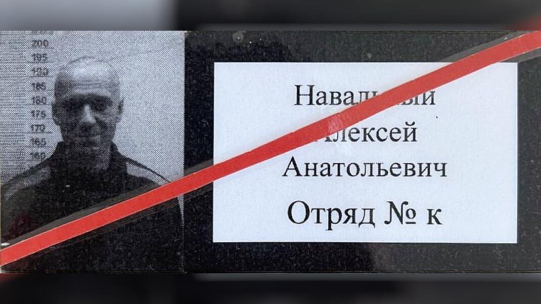 Навальный рассказал, что получил уже шесть выговоров за две недели в колонии