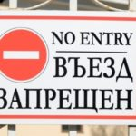 Лидера узбекской диаспоры выдворяют из России